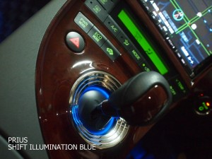 Prius shift illumination blue